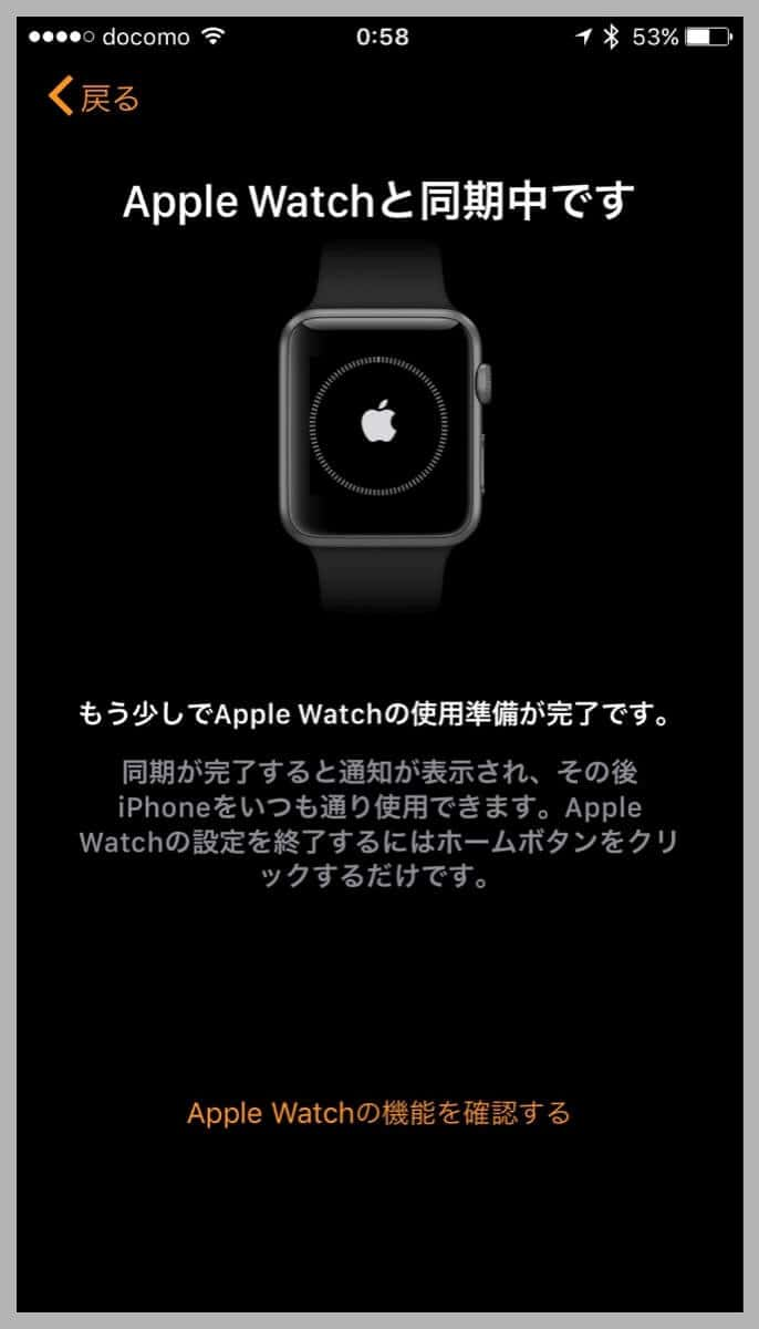 Apple watch series 2 nike plus 20