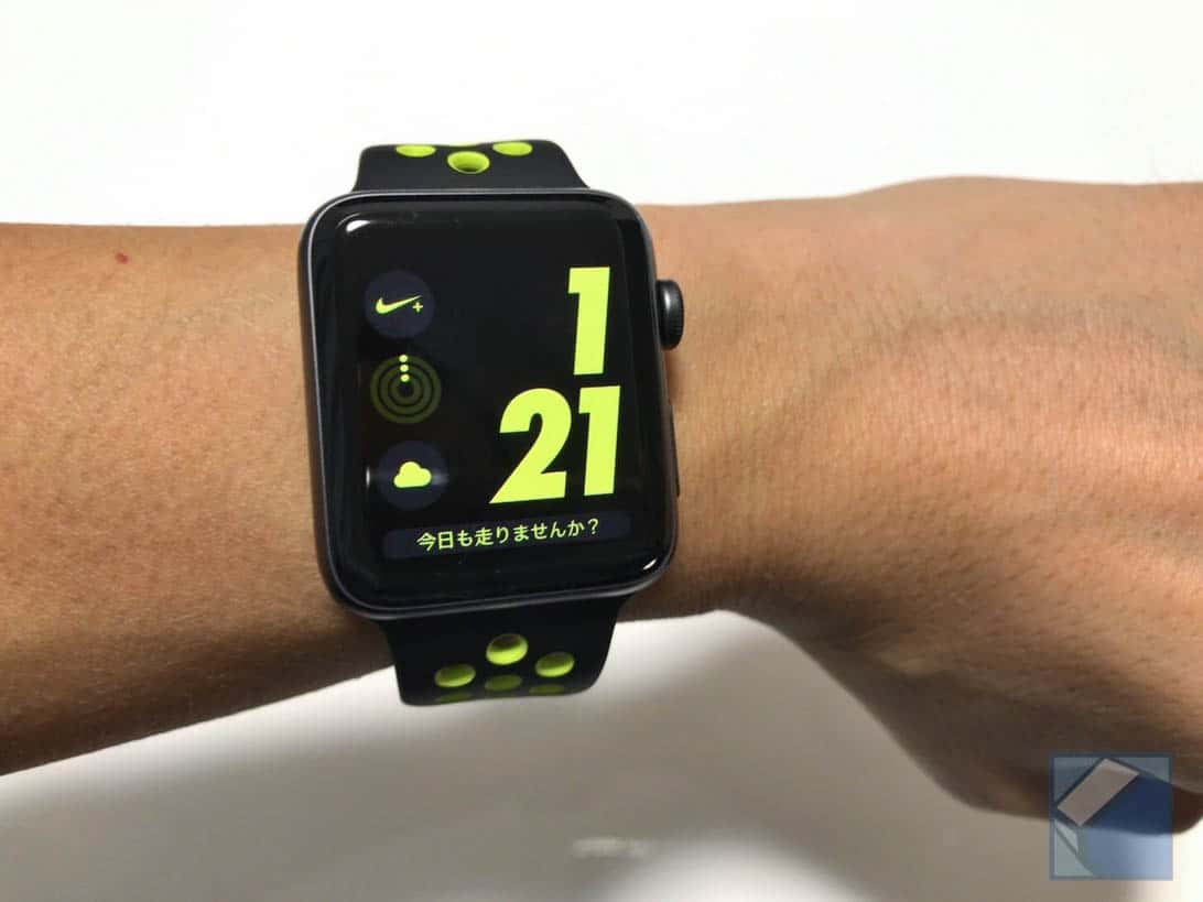 Apple watch series 2 nike plus 23