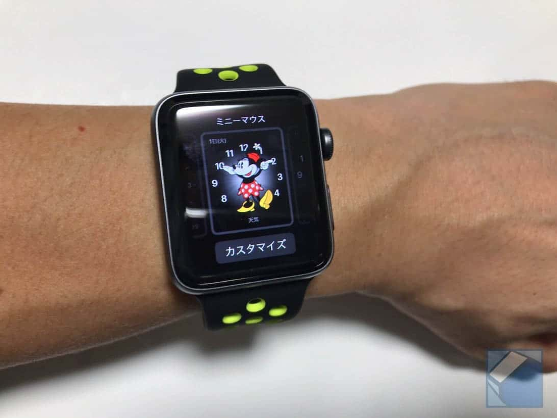 Apple watch series 2 nike plus 24