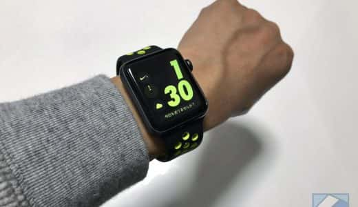 Apple Watch Nike+レビューと初期設定方法。オリジナルのバンドと文字盤で、通常モデルと同価格!