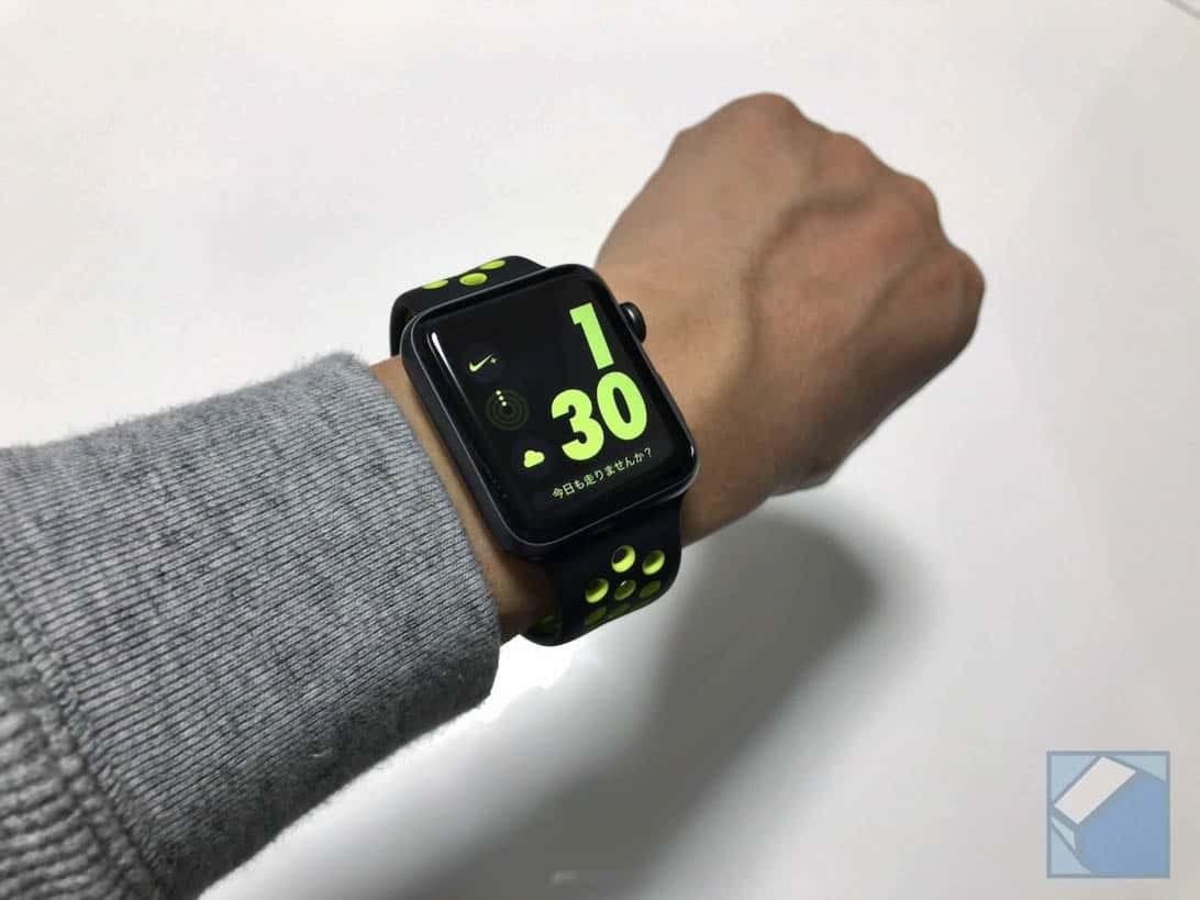 Apple Watch Nike レビューと初期設定方法 オリジナルのバンドと文字盤で 通常モデルと同価格