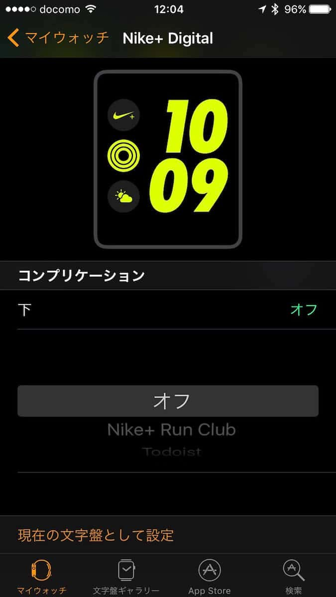 apple-watch-series-2-nike-plus-26