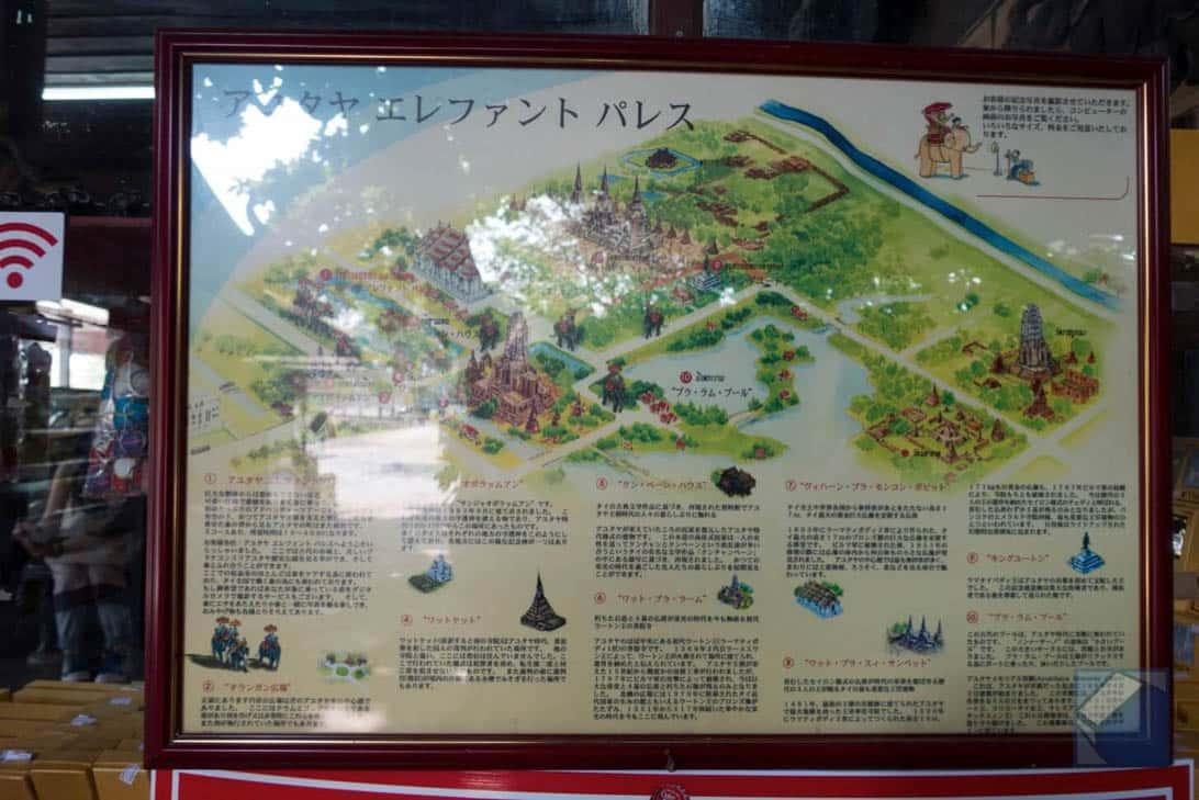 Ayutthaya ruins thailand 19