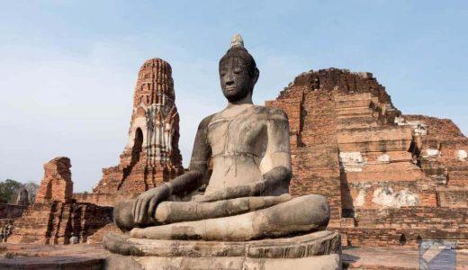 タイの世界遺産・アユタヤ遺跡ツアーへ。木の根に取り込まれた仏頭、RPGに出てきそうな風景、象乗り体験も