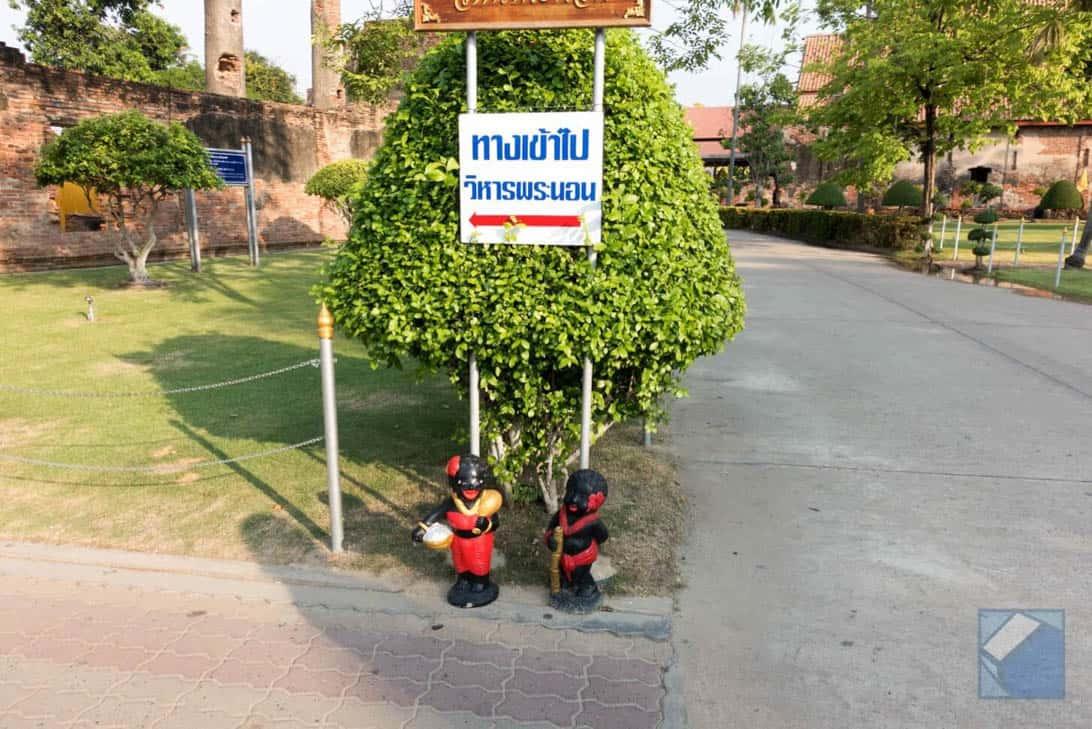 Ayutthaya ruins thailand 60