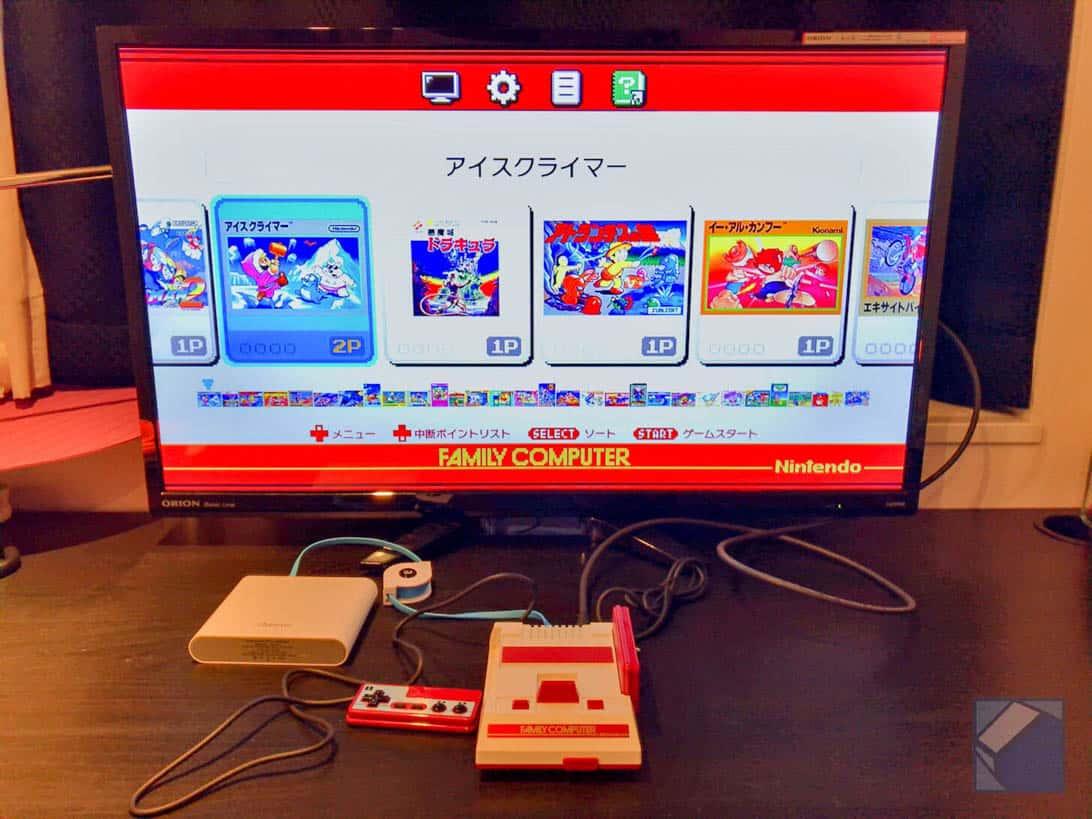Nintendo classic mini 11