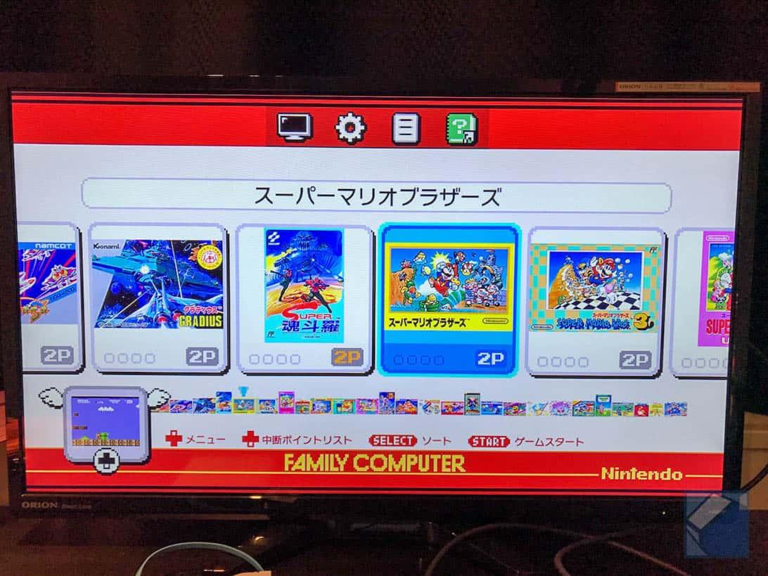 Nintendo classic mini 13