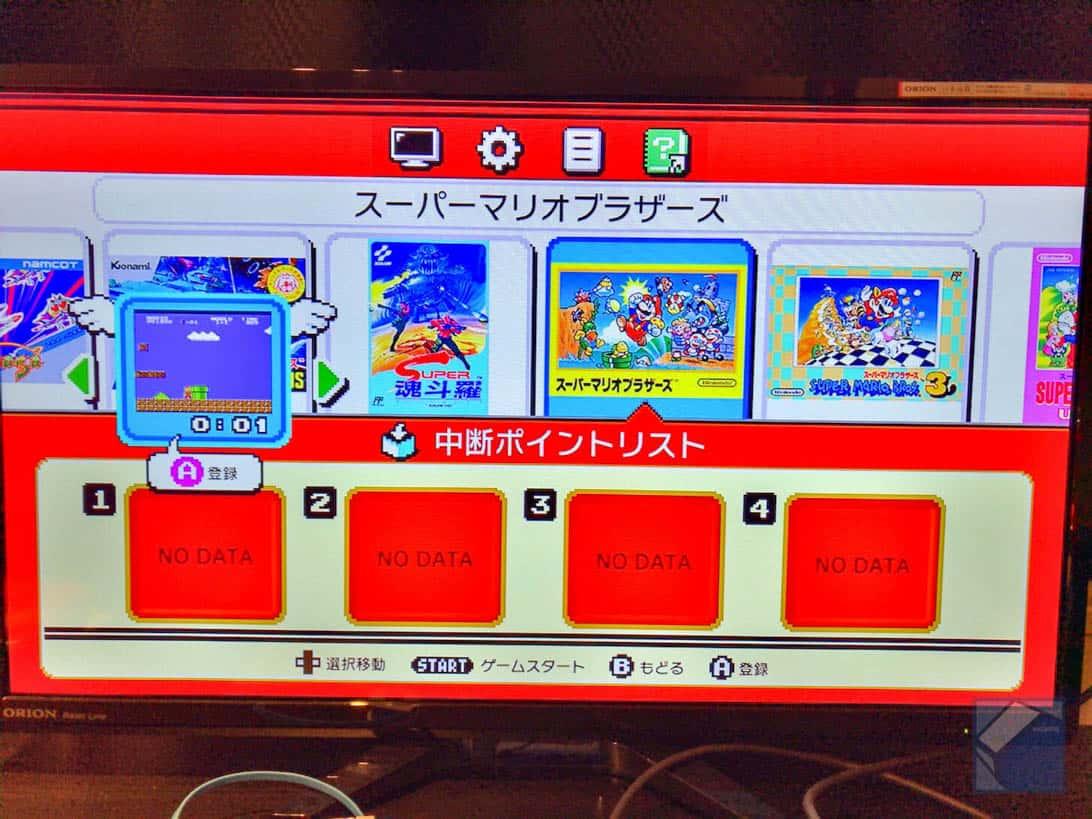 Nintendo classic mini 14