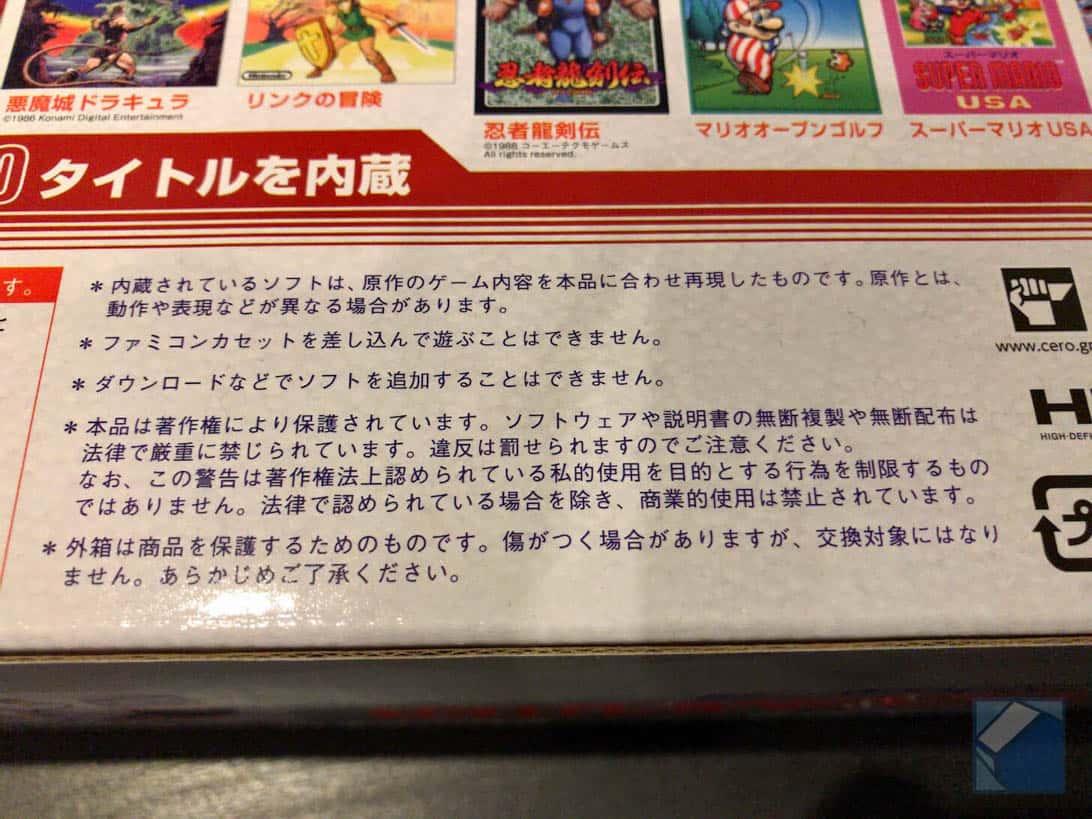 Nintendo classic mini 3