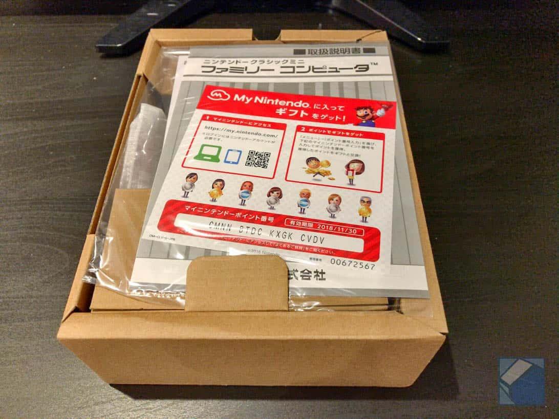 Nintendo classic mini 4