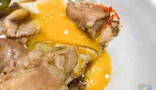 「うちのたまご」の親子丼とたまごかけご飯は、羽田空港なのに高くない、美味しい!朝食にも良いよ