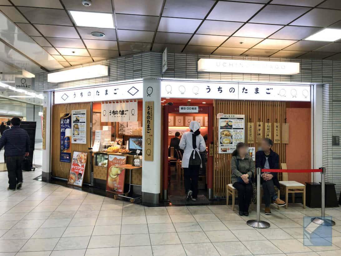 Uchinotamago haneda airport 16