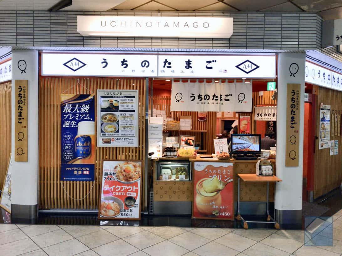Uchinotamago haneda airport 20