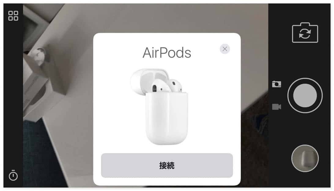Airpods 8