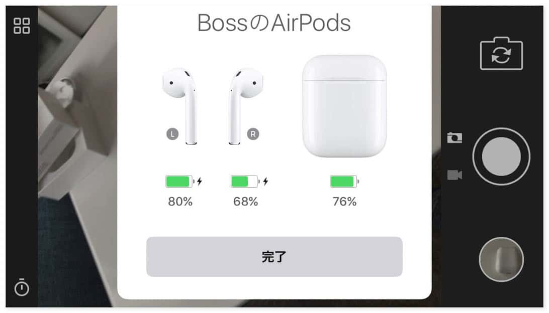 Airpods 9