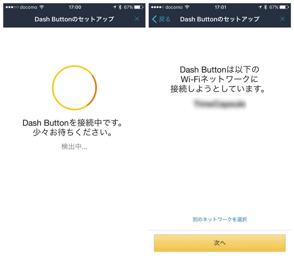 Amazon dash button 10