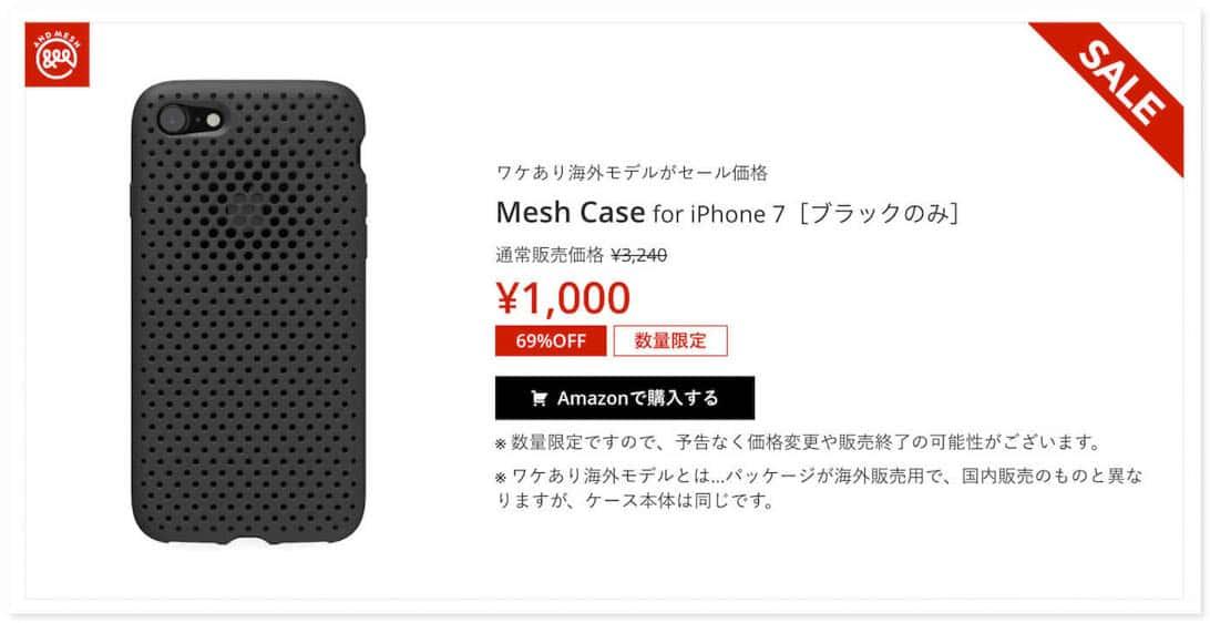 Andmesh iphone 7 10