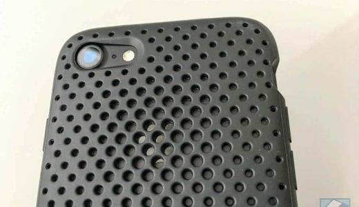 iPhone 7用の高性能メッシュケース・AndMeshを試す