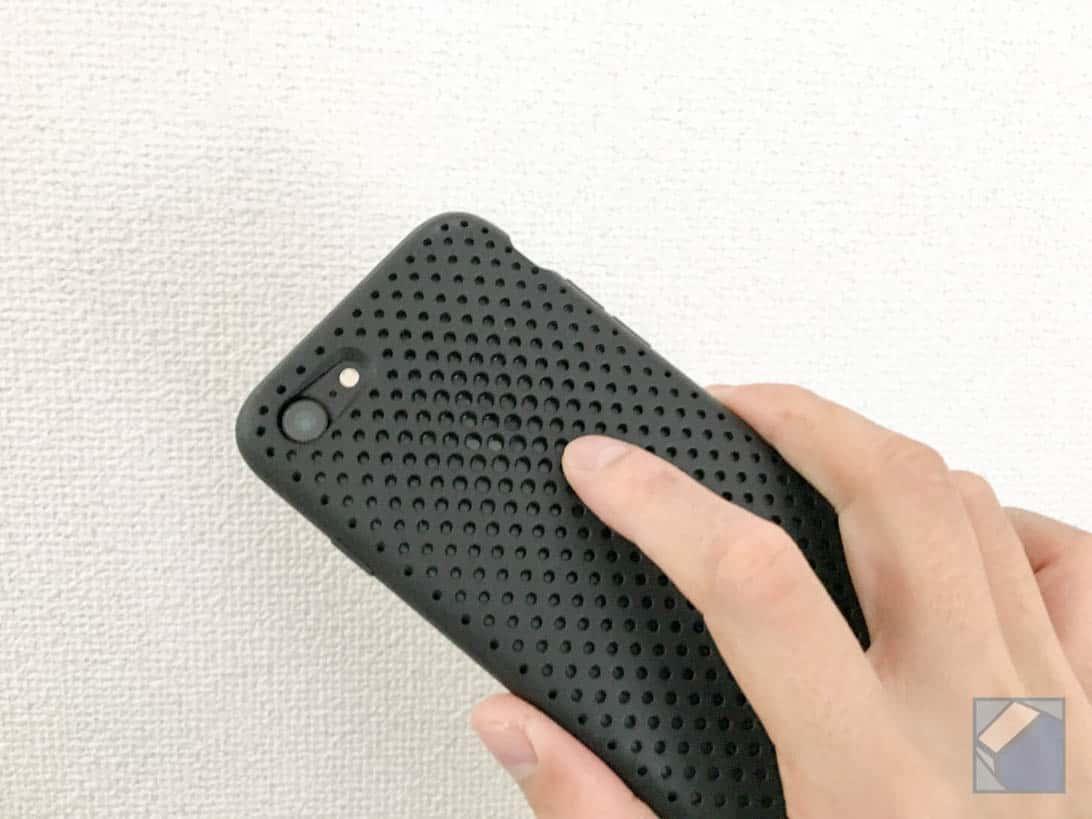 Andmesh iphone 7 9