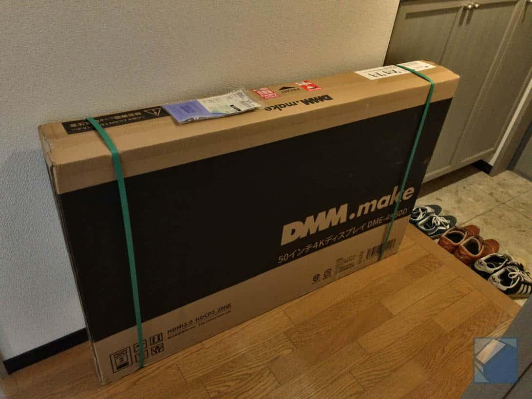 Dmm make display 1