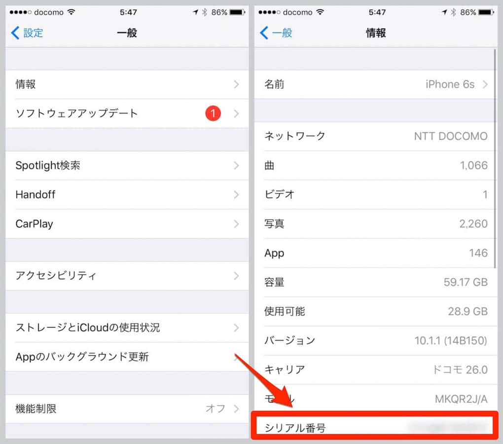 Iphone 6s change battery 1