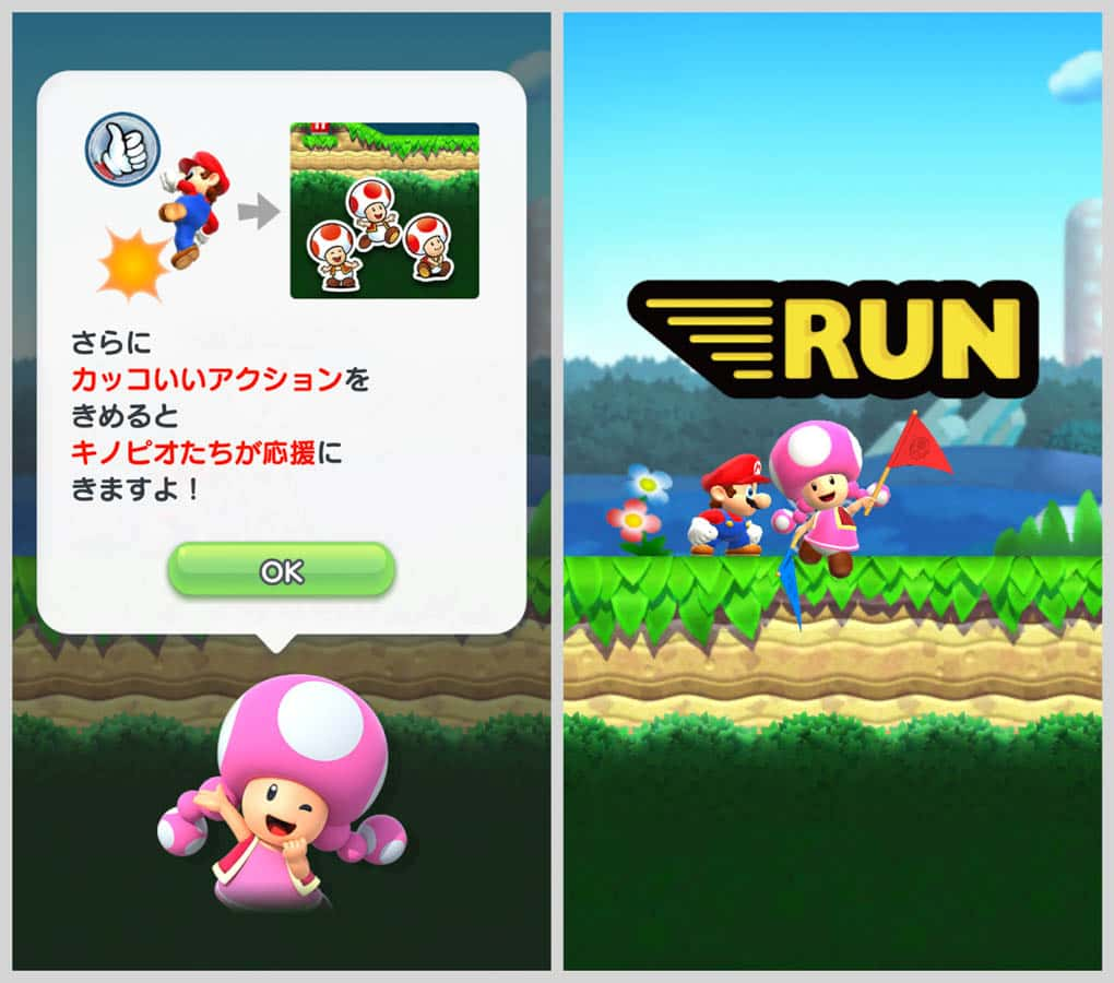 Super mario run 26