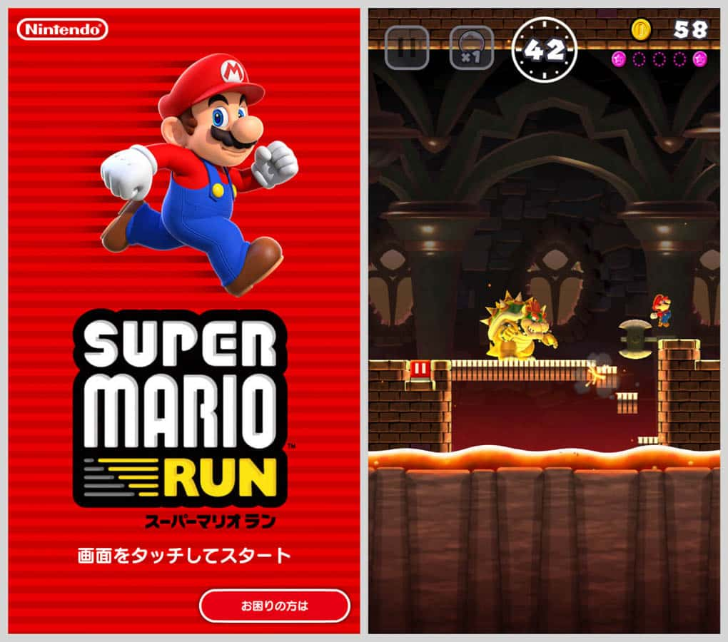 Super mario run title