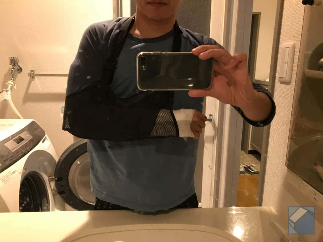 Useful goods when broke arm 13