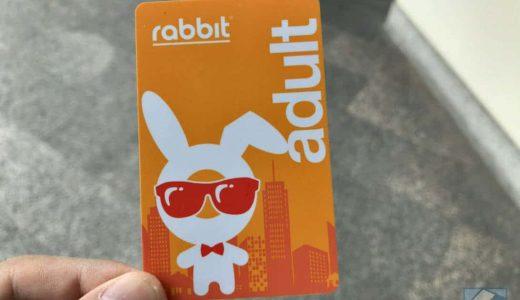 バンコク・スカイトレイン(BTS)ラビットカードの購入、チャージ方法