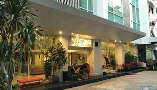 アソーク駅近くの「シティポイントホテル」はアクセスもコスパも抜群。タイ・バンコクの常宿に!