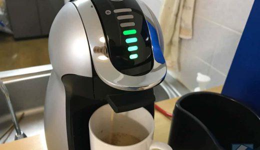 自宅で手軽に本格コーヒーが飲める「ネスカフェドルチェグスト」を使ってみた感想