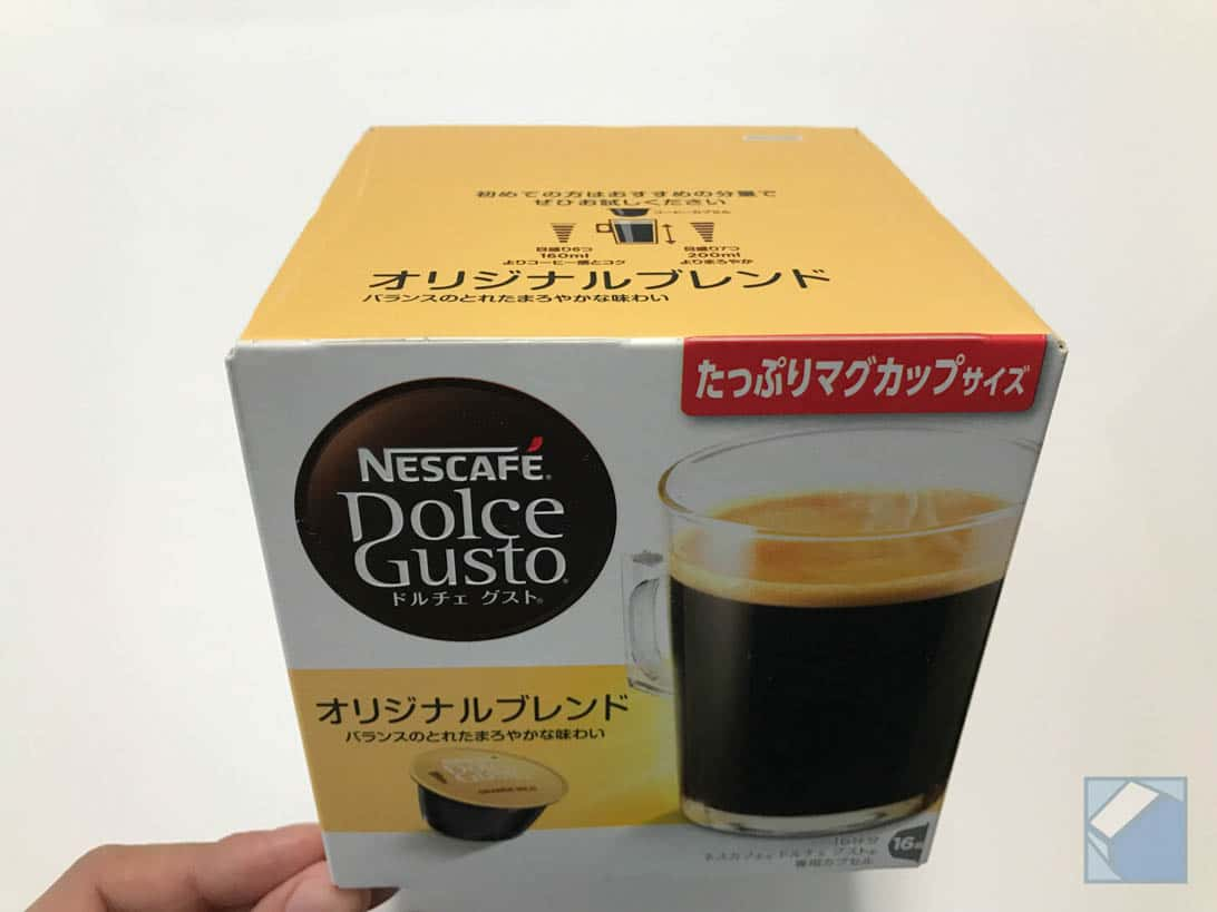 Dolce gusto 9