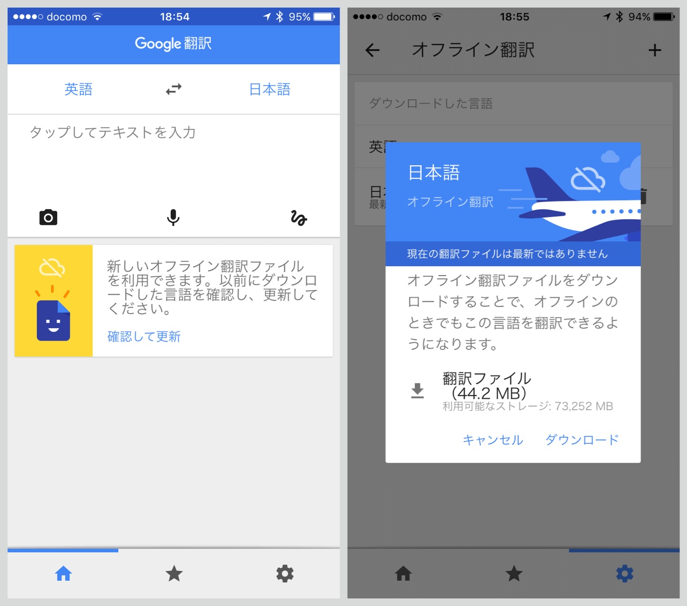 Google realtime translate 1