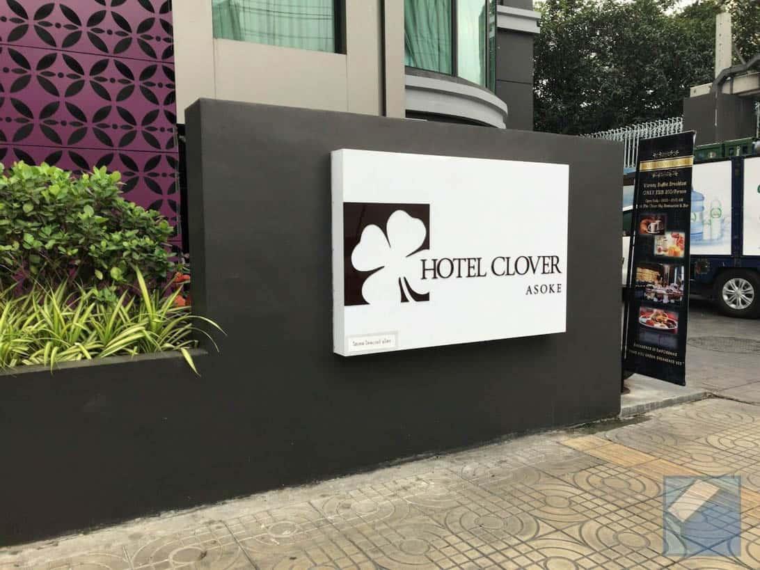 Hotel clover asoke 3