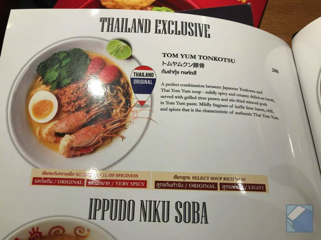 Ippudo thailand tomyumgoong tonkotsu 12