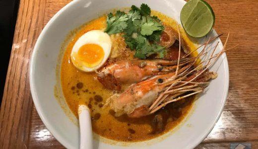 タイ一風堂限定の「トムヤムクン豚骨」がウマすぎた。日本でも食べたい…!