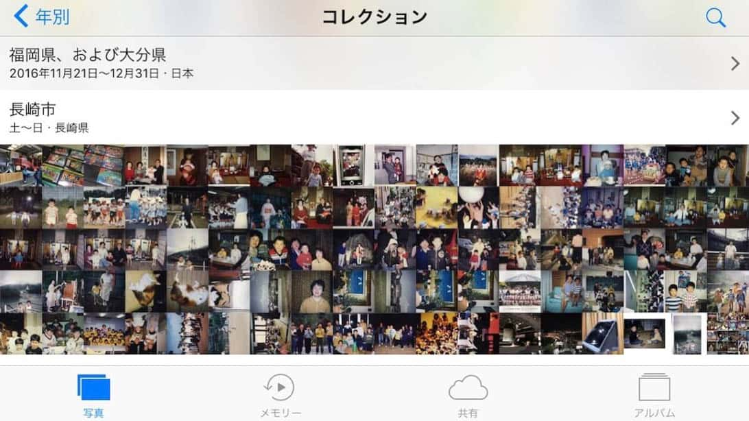 Omoidori album 10