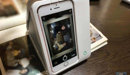 アルバムに入った昔の写真を綺麗にデータ化する「Omoidori」を持って帰省。家族と思い出を振り返ろう