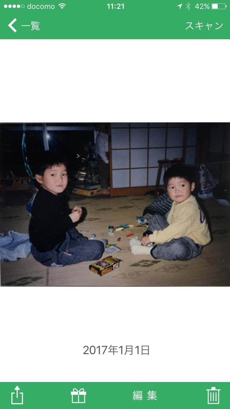 Omoidori album 4