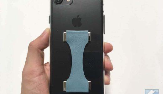 スマートフォンに貼り付ける薄型落下防止ベルト「SMA-BELT」ケースに貼ってもOK!