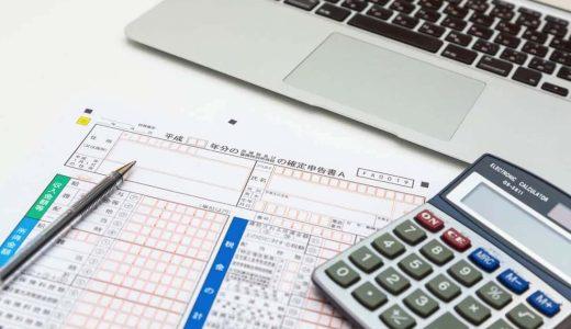 個人事業主にMFクラウド確定申告をおすすめする8つのポイント。法人成り後の会計にも便利に使える![PR]