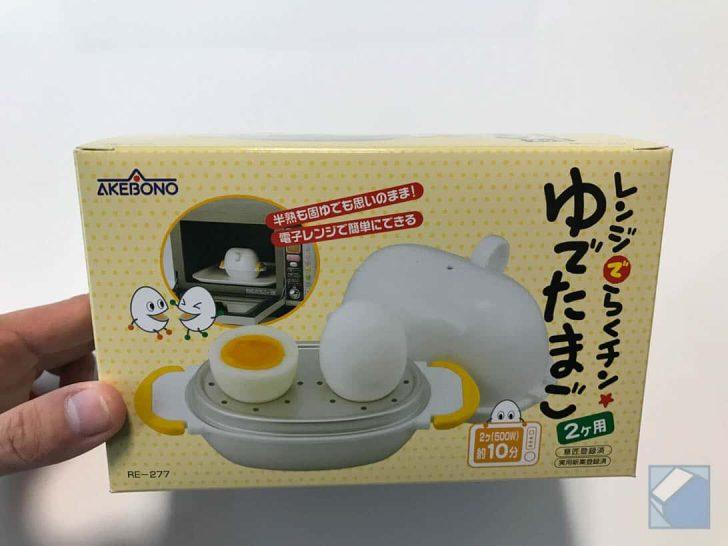 レンジでゆで卵が簡単に作れる
