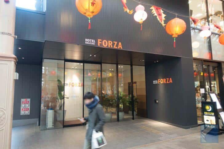 長崎市観光なら「ホテルフォルツァ長崎」が超おすすめ