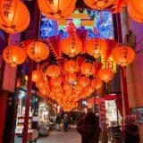 「長崎ランタンフェスティバル」写真レポ。風情ある長崎の街に無数の灯りがともる