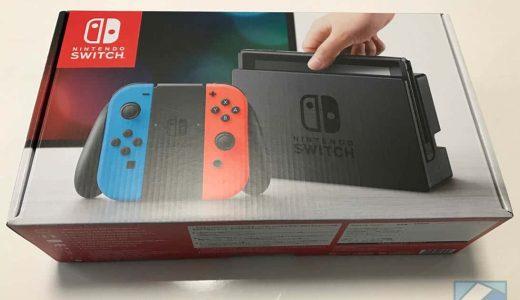 Nintendo Switch、ユーザーごとにセーブデータを新しい本体に移行可能に!その方法と注意点