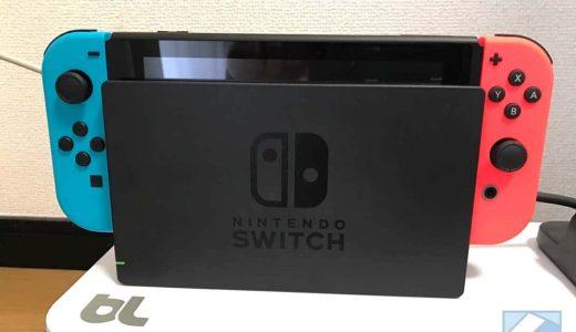 ニンテンドースイッチ初期設定〜ソフト起動、eショップでのゲーム購入まで詳細解説。Wii Uゲームパッドとの比較も