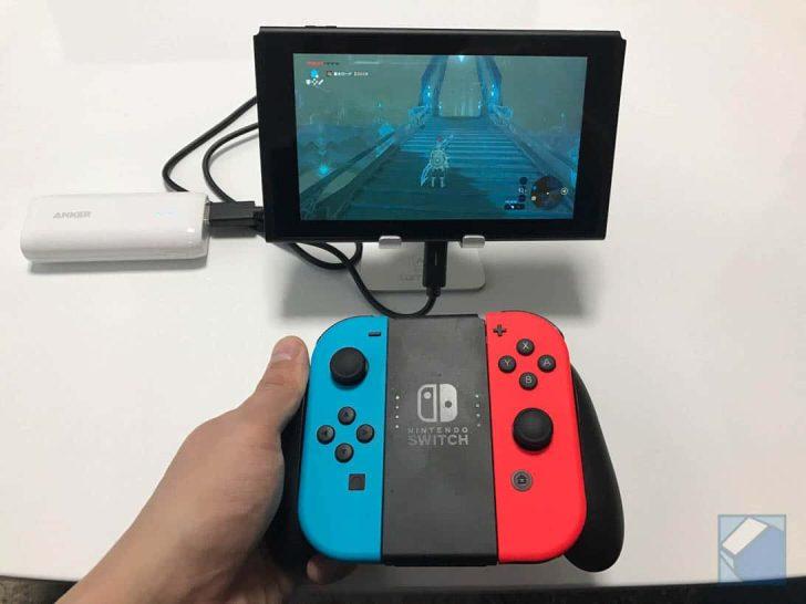 モバイルバッテリーを接続したNintendo Switch