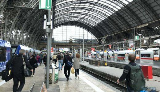ドイツ・フランクフルト空港から中央駅へ、電車(Sバーン)で向かう道順とチケット購入方法