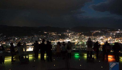 世界新三大夜景の1つ「長崎・稲佐山から見る夜景」はやっぱり美しかった