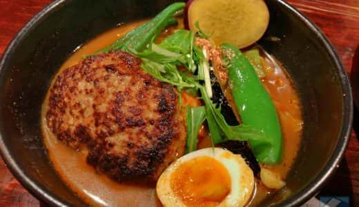 札幌の「奥芝商店」海老のダシとスパイスが渾然一体となった激うまスープカレー!